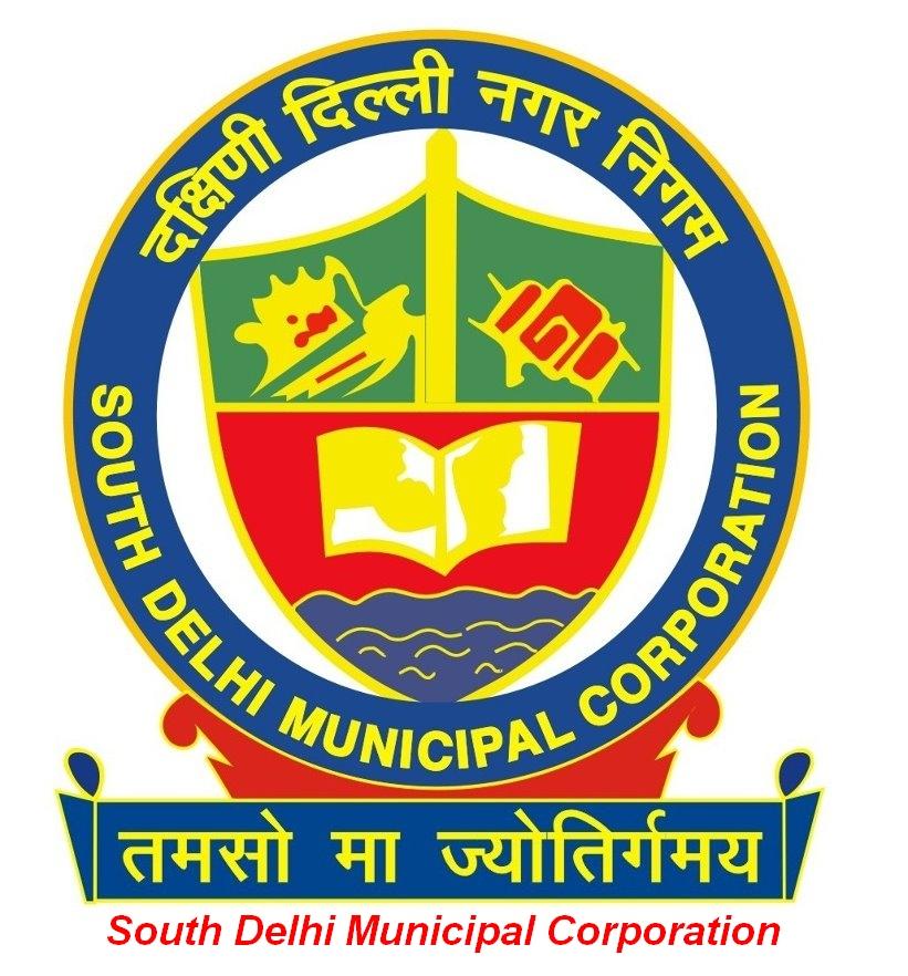 Sarkari Naukri Online Form 2017, सरकारी नौकरी, Government Jobs